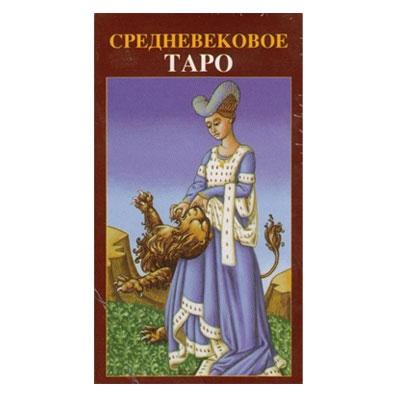Таро Средневековое