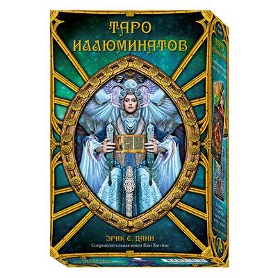 Набор Таро Иллюминатов