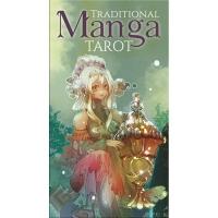 Таро Традиционная Манга