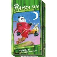 Панда Таро