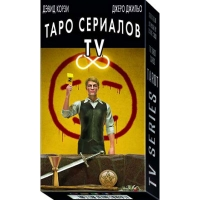 Таро Сериалов ТВ