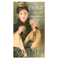 Таро Китайское (на англ.яз)