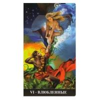 Набор Таро Апокалипсиса (книга + карты)