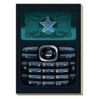 Звезда – телефонная книга