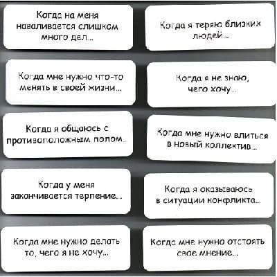 """Метафорические карты """"Зонтики"""""""